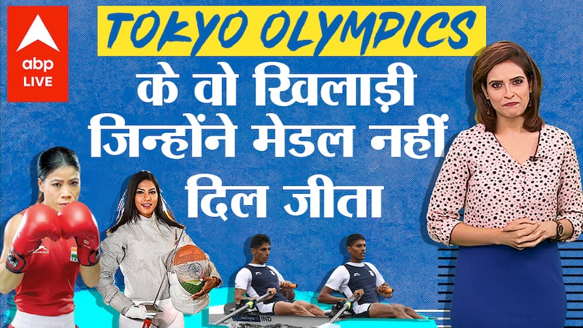 Tokyo Olympics: The Indians who won hearts!