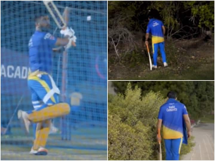IPL 2021 Phase 2: MS Dhoni Hits Multiple Sixes, Later Goes For Ball-Searching - Watch Video