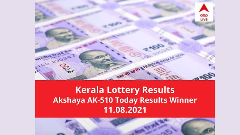LIVE Kerala Lottery Result Today: