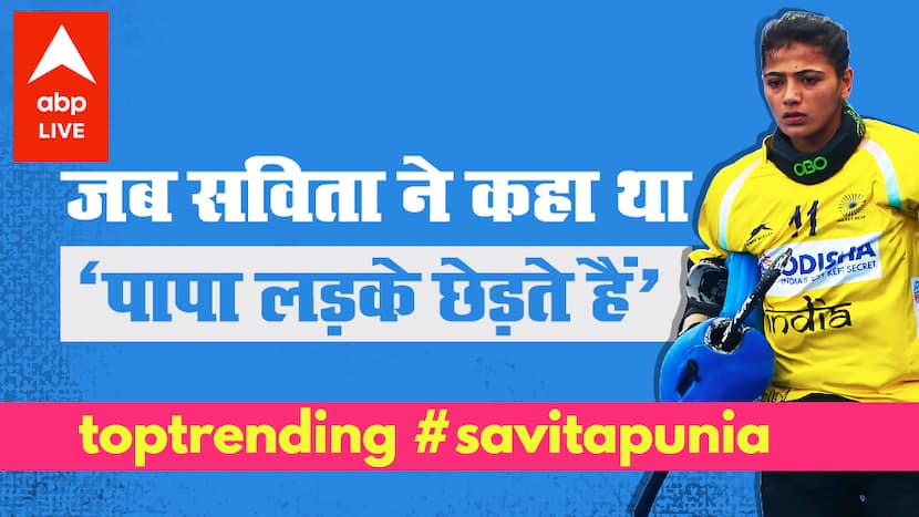 Savita Punia TRENDS after saving 12 goals during hockey match against Great Britain