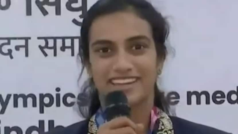 PV Sindhu's grand welcome, but why people are curious about her caste?   Master Stroke