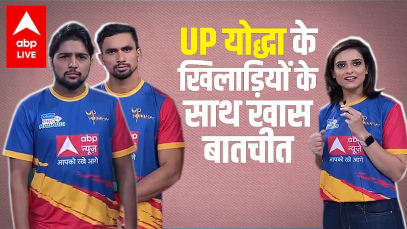 Exclusive: How players of UP Yoddha kept themselves fit amid Covid times? | VIVO Pro Kabaddi