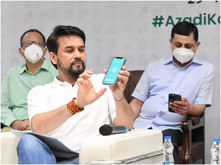 Union Minister Anurag Thakur Launches 'Fit India' Mobile App On Occasion Of National Sports Day