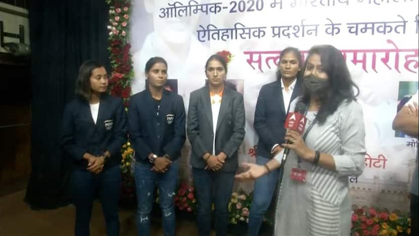 Central Railway Mumbai honors 4 players of women's hockey team