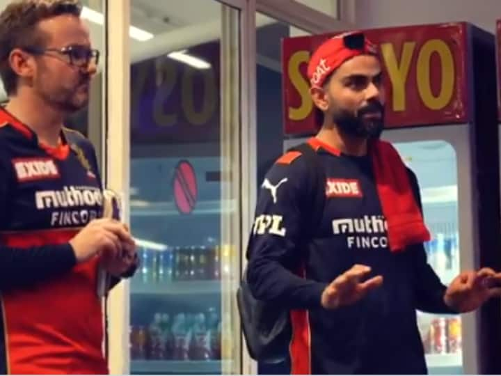 Watch | Livid Virat Kohli Addresses Dressing Room After Loss To CSK, Says 'We Should Be Hurt'