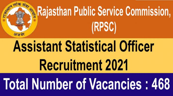 आरपीएससी एएसओ भारती 2021