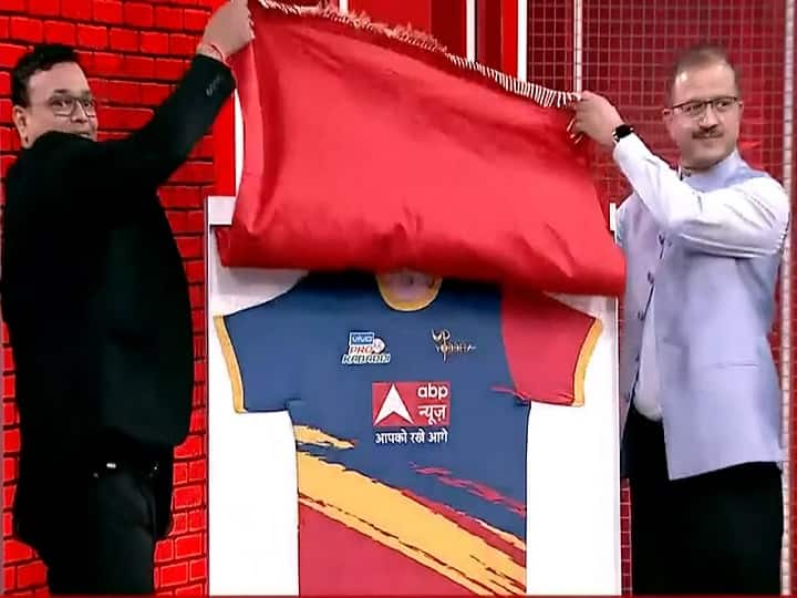 'Matter Of Pride': Avinash Pandey, CEO ABP Network, Unveils The New Jersey Of UP Yoddha