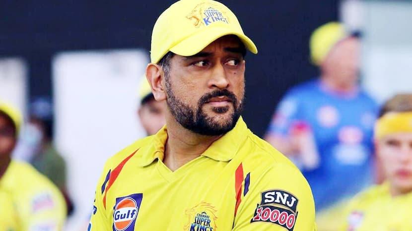 Ravi Shastri Calls MS Dhoni 'The King Kong...Greatest White-Ball Captain Ever'